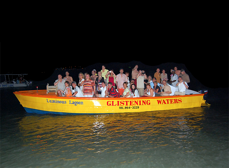 Boat Tour Going Out